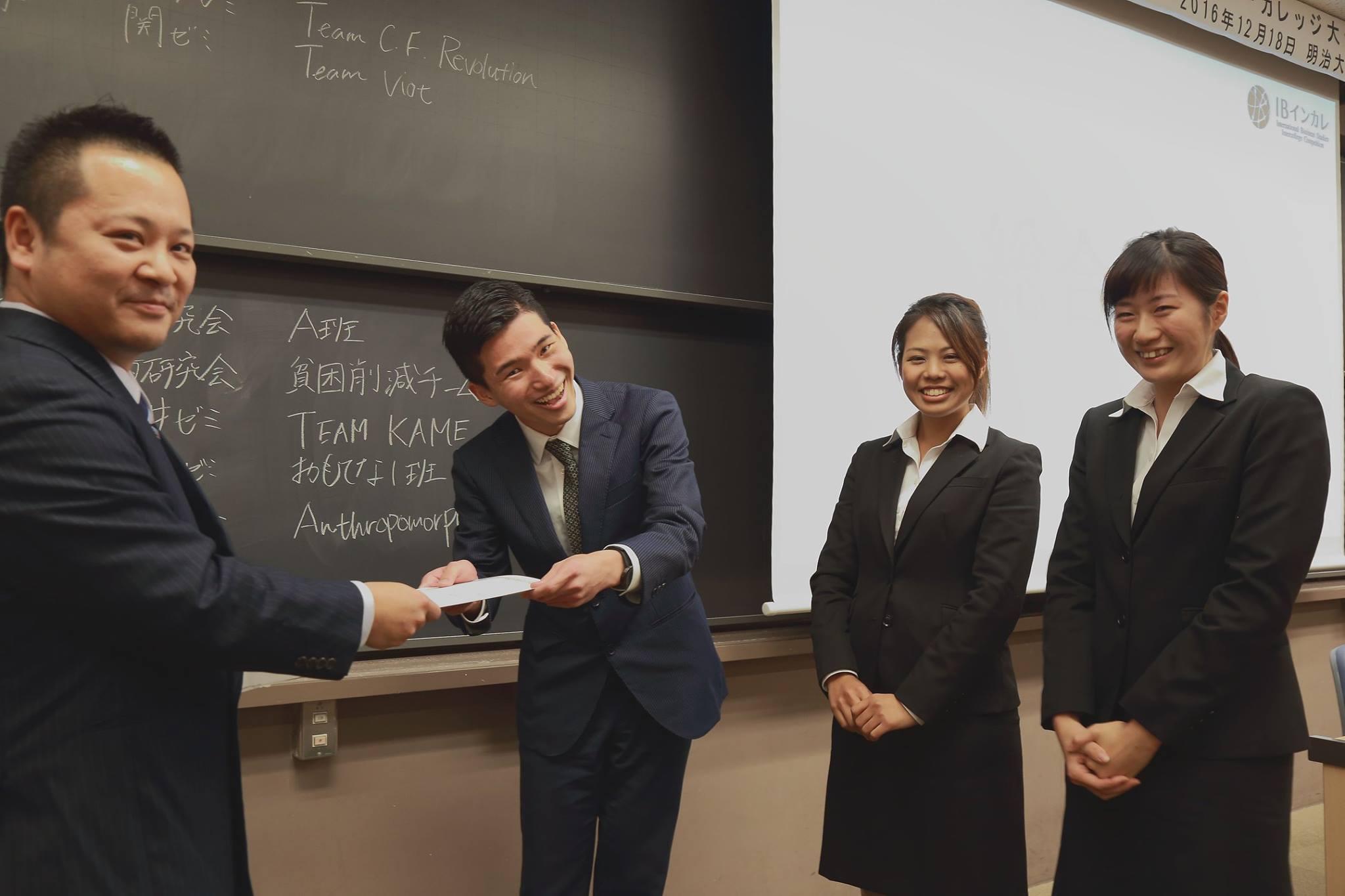 日本語セッション優勝