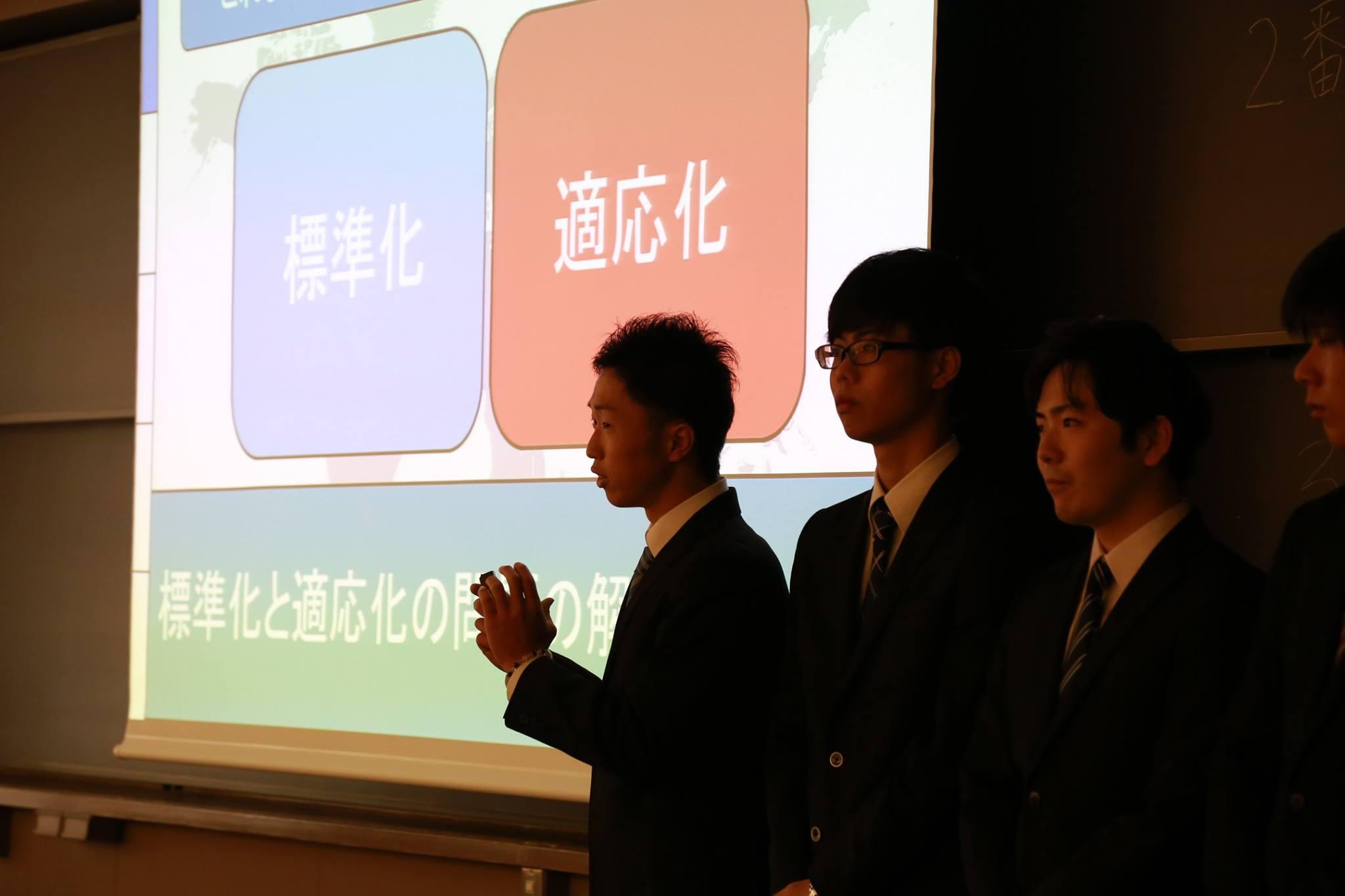 発表日本語セッション②
